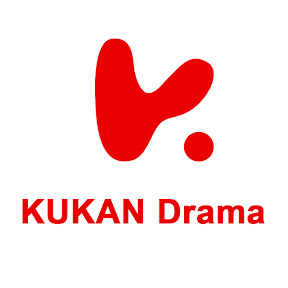 KUKAN Drama Channel