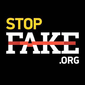 StopFake.org