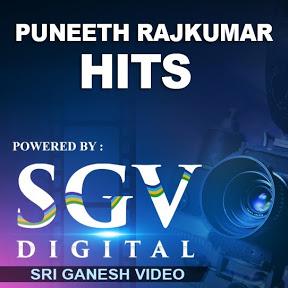 Puneeth Rajkumar Hits