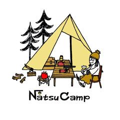 natsu camp