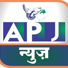 APJ NEWS