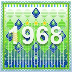 since 1968