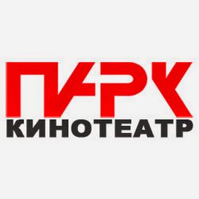 Кінотеатр Парк