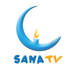 قناة سنا   SANA TV