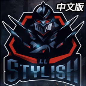 LL Stylish 中文版