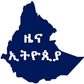 Zena Ethiopia