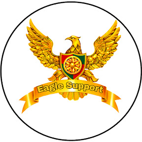 Eagle Support
