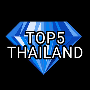 TOP5 ThaiLand