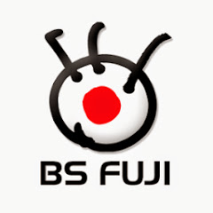BS Fuji Official Channel