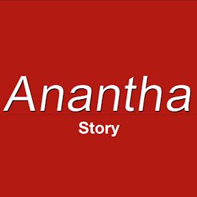 Anantha Story
