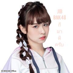 ผมชอบเวลาที่เธอหัวร้อน Jib BNK48