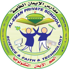 قناة المدارس