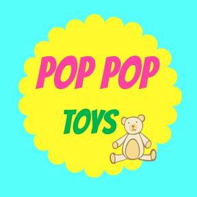 Pop Pop Toys