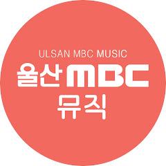 울산MBC_뮤직