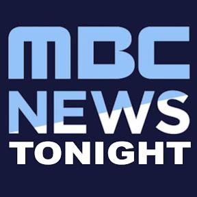 MBC AMERICA NEWSTONIGHT
