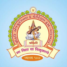 Shree Gopinathji Dev Highschool - Mandavdhar