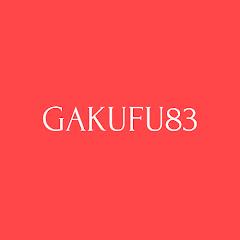 GAKUFU83