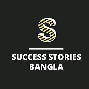 Success Stories Bangla