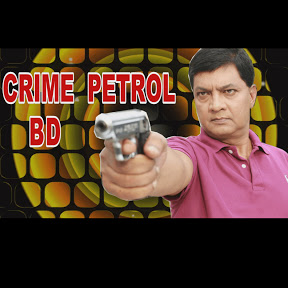 Crime Patrol BD