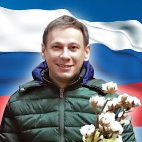 Александр Хорьков