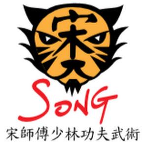 Master Song Kung Fu