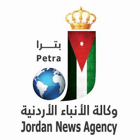 Jordan News Agency