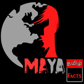 Maya Tamil Facts