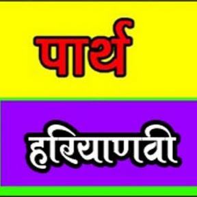 Paarth Haryanvi