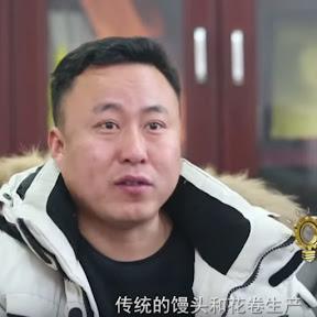 Yongliang Wu