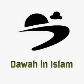 Da'wah in Islam