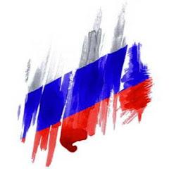 Иностранцы о России