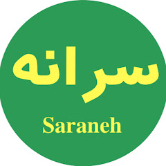 Saraneh