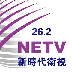 AmericanNewEraTV美國新時代衛視