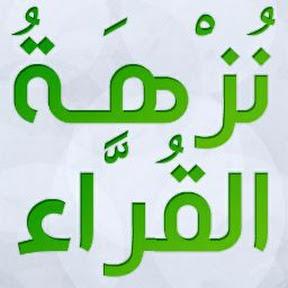 أمال عبدالكريم