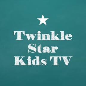 Twinkle Star Kids TV