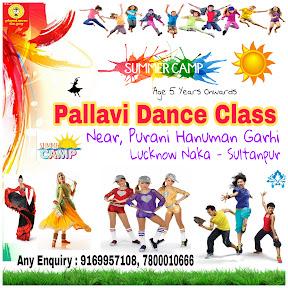 PALLAVI DANCE CLASS JHANKI GROUP SULTANPUR