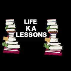 Life ka Lesson