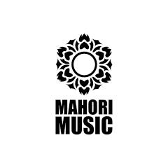 มโหรี มิวสิค - MAHORI MUSIC