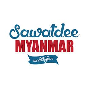 Sawatdee Myanmar