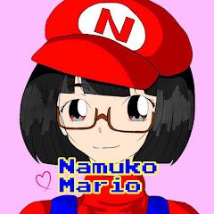 Namuko Mario-ナムコ-