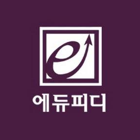종합교육기업에듀피디