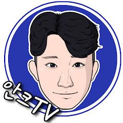 안크TV- 첼시 이야기