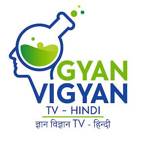 Gyan Vigyan TV - Hindi