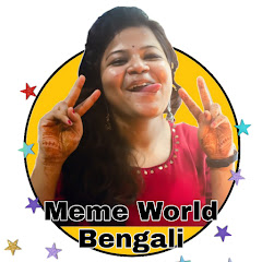 Meme World Bengali
