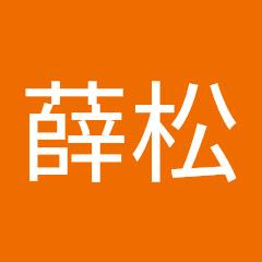 羽毛球初学者薛松