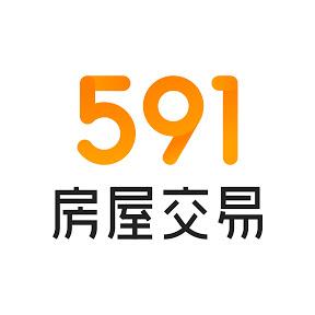 591房屋交易網