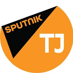 Sputnik Таджикистан