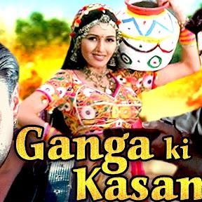 Ganga Ki Kasam - Topic