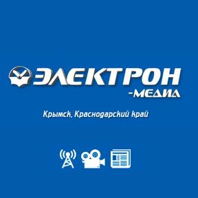 ЭЛЕКТРОН -медиа