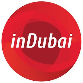 inDubai - отдых, жизнь и бизнес в Дубае, ОАЭ - ИнДубай
